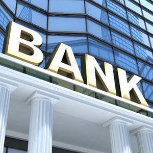 Банки Квитока