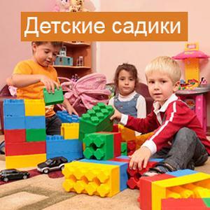 Детские сады Квитока