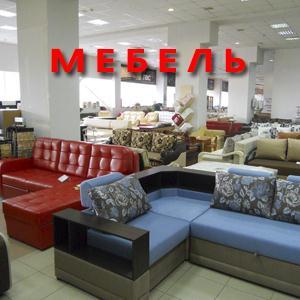 Магазины мебели Квитока