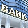 Банки в Квитоке