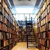 Библиотеки в Квитоке