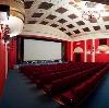 Кинотеатры в Квитоке