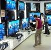 Магазины электроники в Квитоке