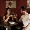 Рестораны, кафе, бары в Квитоке