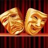 Театры в Квитоке
